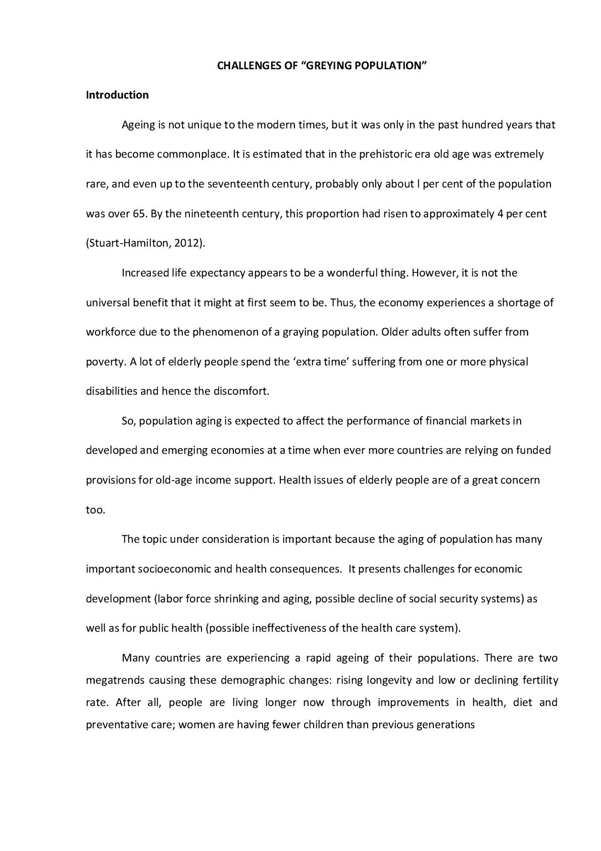 Эссе на работу как писать 5886
